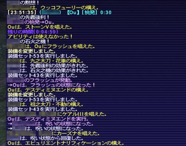 ff11omen92.jpg