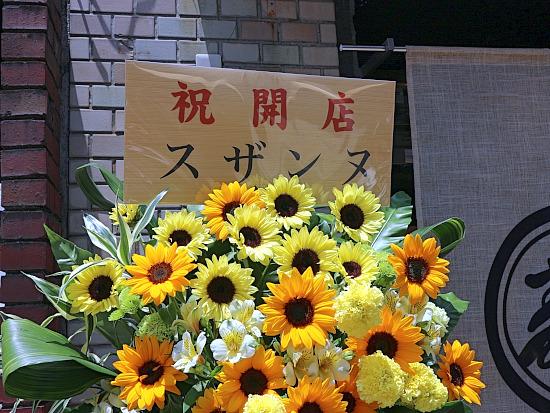 s-テツジ花IMG_0601