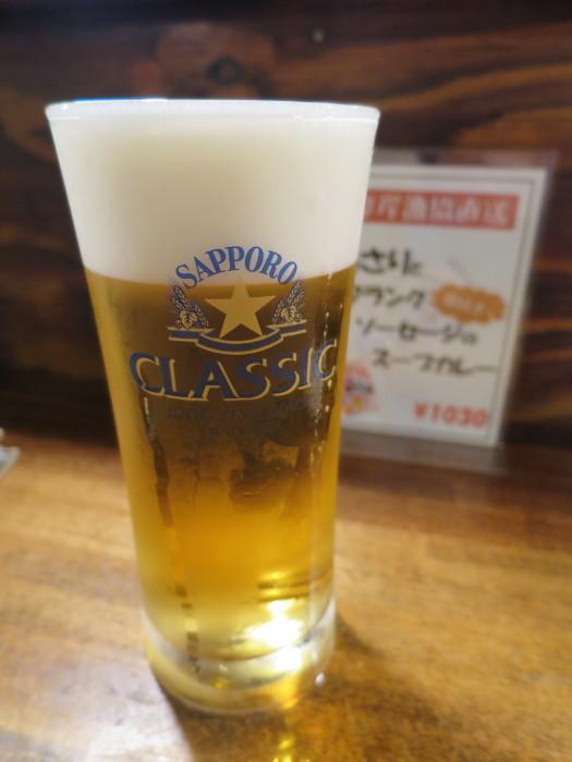 吉田商店 スープカレー 函館