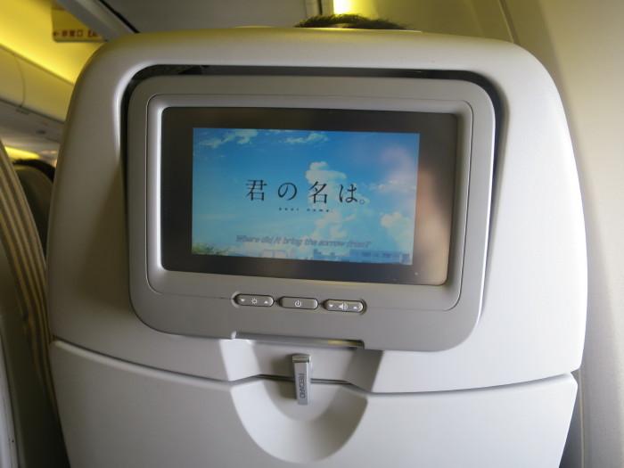 JAL 関西-上海