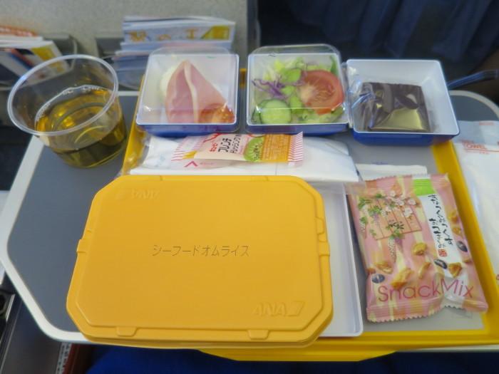 ANA 機内食 関西 青島