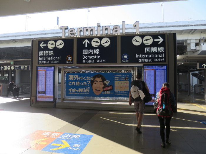台湾旅行 関西国際