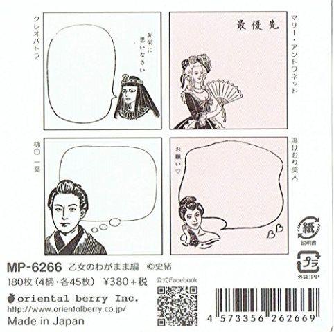 MP-6266_1.jpg