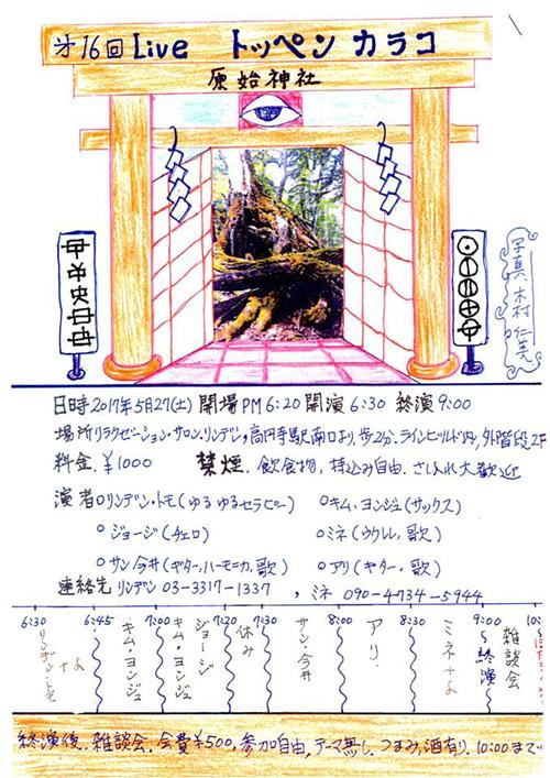 175-252.jpg