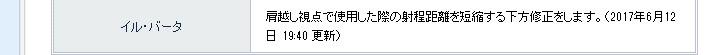 2017y06m12d_205104351.jpg