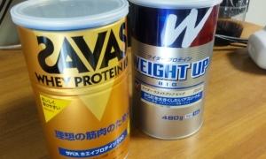 Protein_japan.jpg
