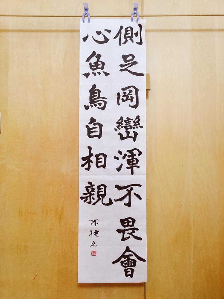 20170624_kanji_1s.jpg