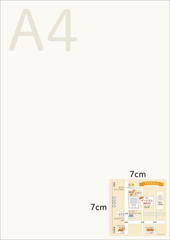 fwkr_map_16_09_C.jpg