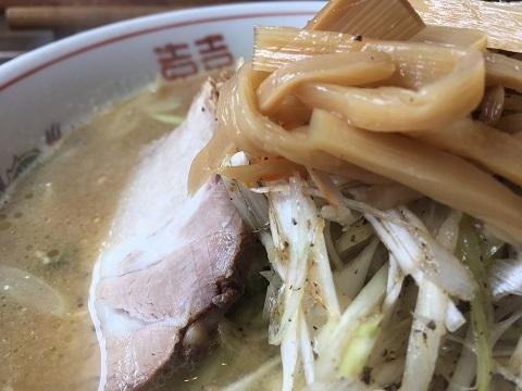 ねぎ味噌5