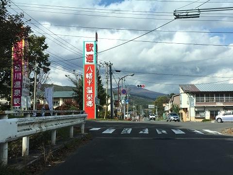 16八幡平温泉郷