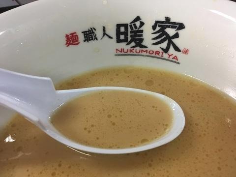みそ野菜スープ