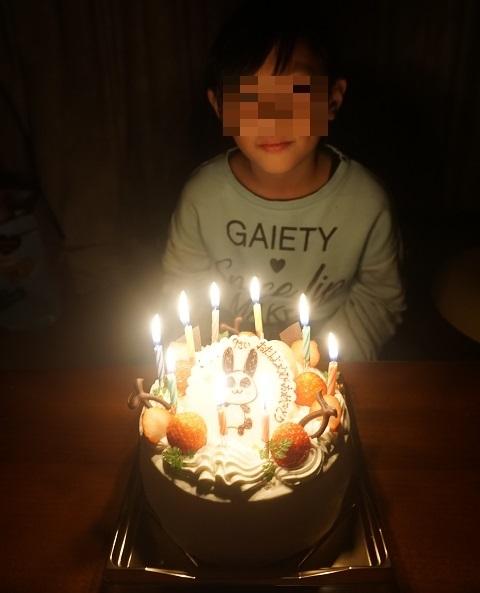 9才ケーキ3
