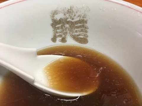 並盛スープ