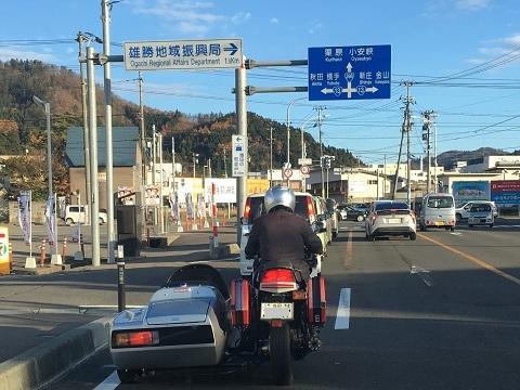 湯沢XJ2