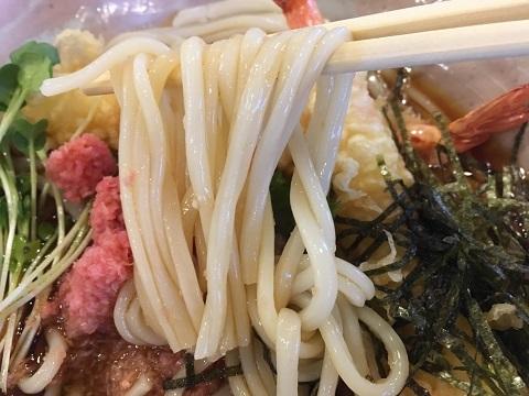 生麺アップ