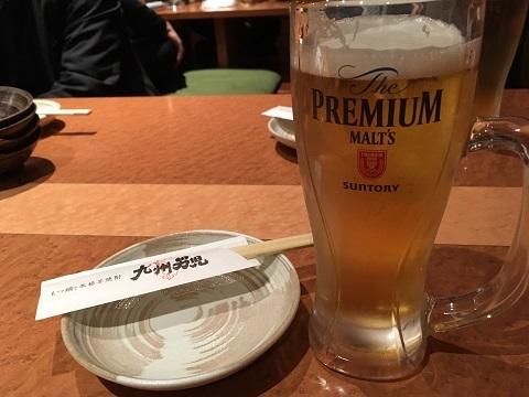 九州男児ビール