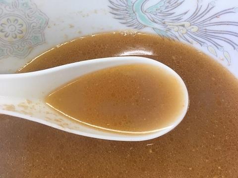 北海スープ