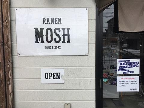 モッシュ看板