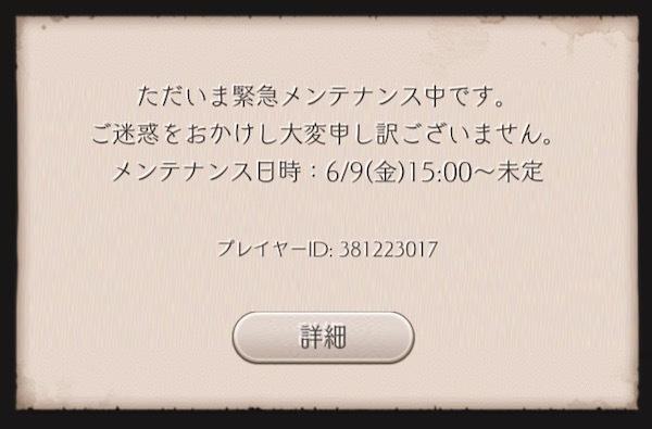 20170610164919303.jpg