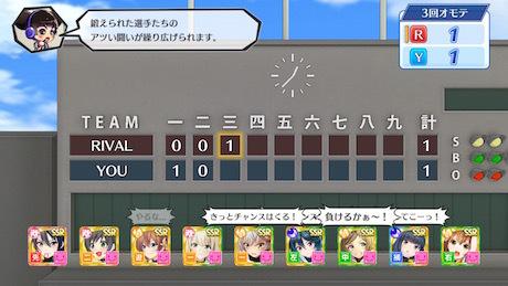 IMG_5700.jpg