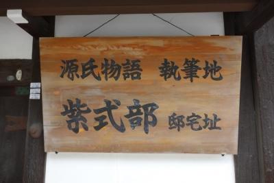 Kyoto201705-320.jpg