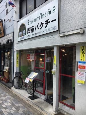 Kyoto201705-327.jpg