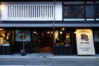 Kyoto201705-335.jpg