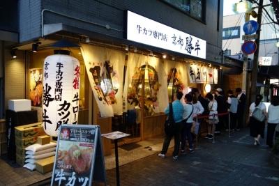 Kyoto201705-339.jpg