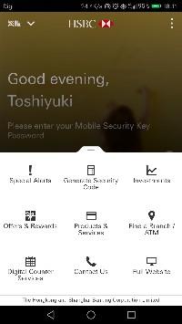 HSBC香港(補足:HSBCマレーは変わらず)のモバイルアプリが変わっ