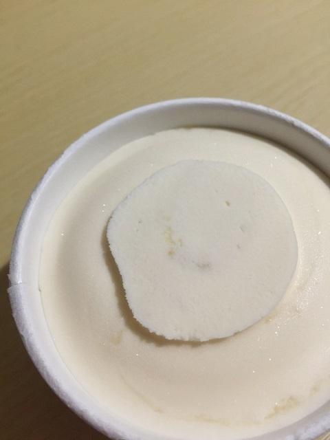 ハーゲンダッツ ヨーグルト仕立て ピーチミルク2
