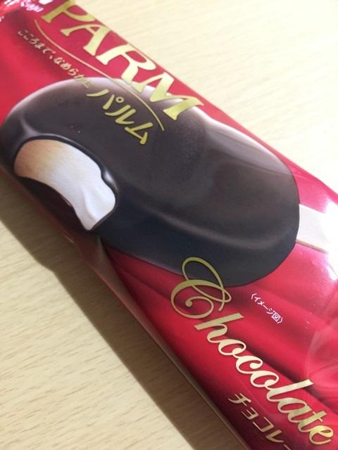 森永チョコレートアイスクリームバー パルム チョコレート1