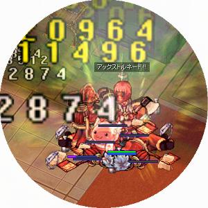 170704b.jpg