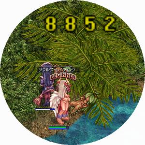 170706f.jpg