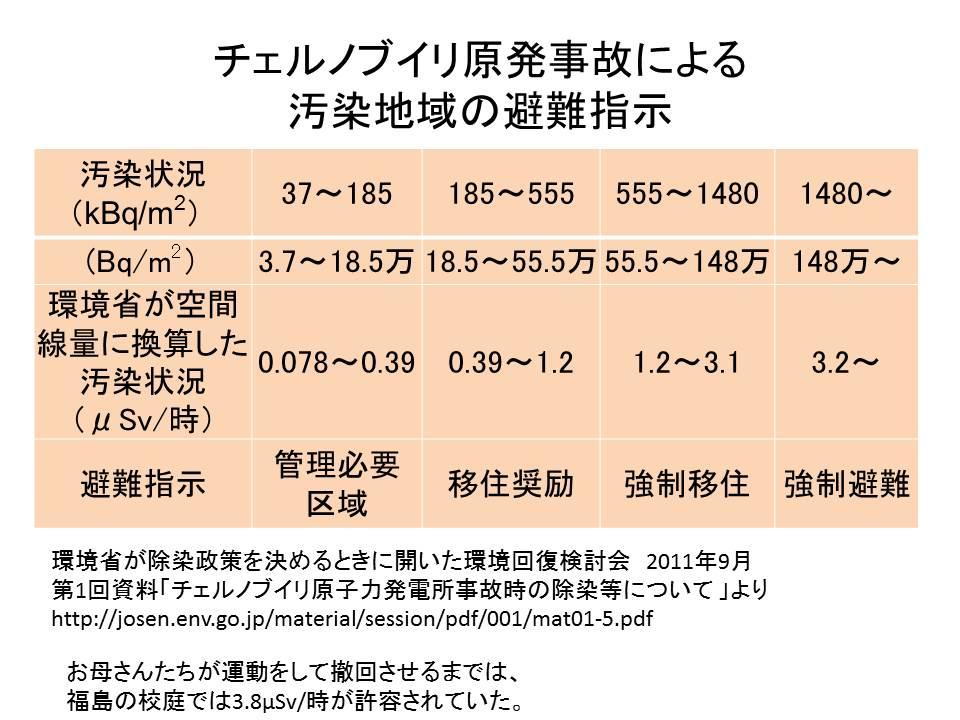 20170530160652cf0.jpg