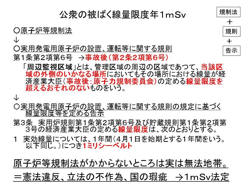 20170530160833ac2.jpg