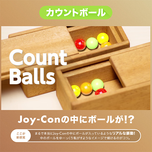 1-2-Switchの感想 ~ニンテンドースイッチ~③