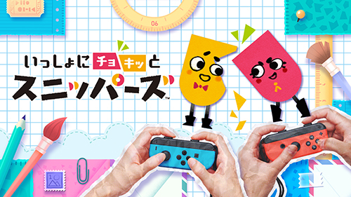 snipperclips1.jpg