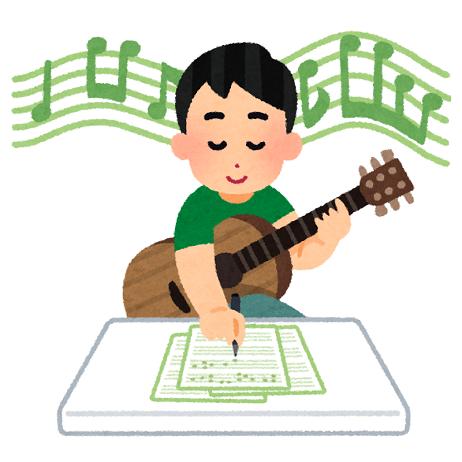 music_sakkyoku_guitar_man.png
