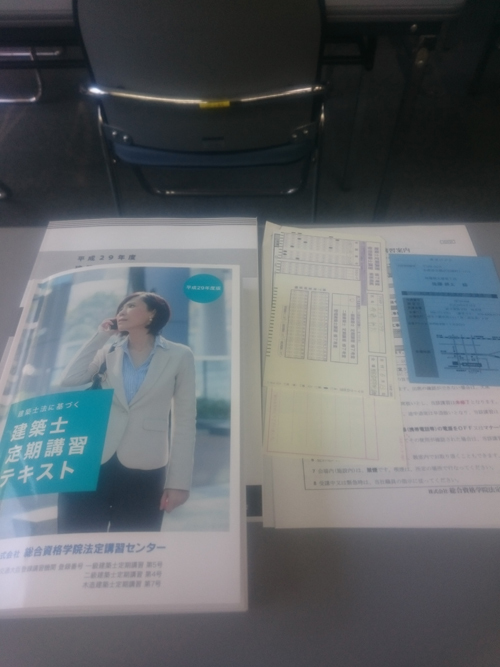 DSC_0574_20170613222603699.jpg