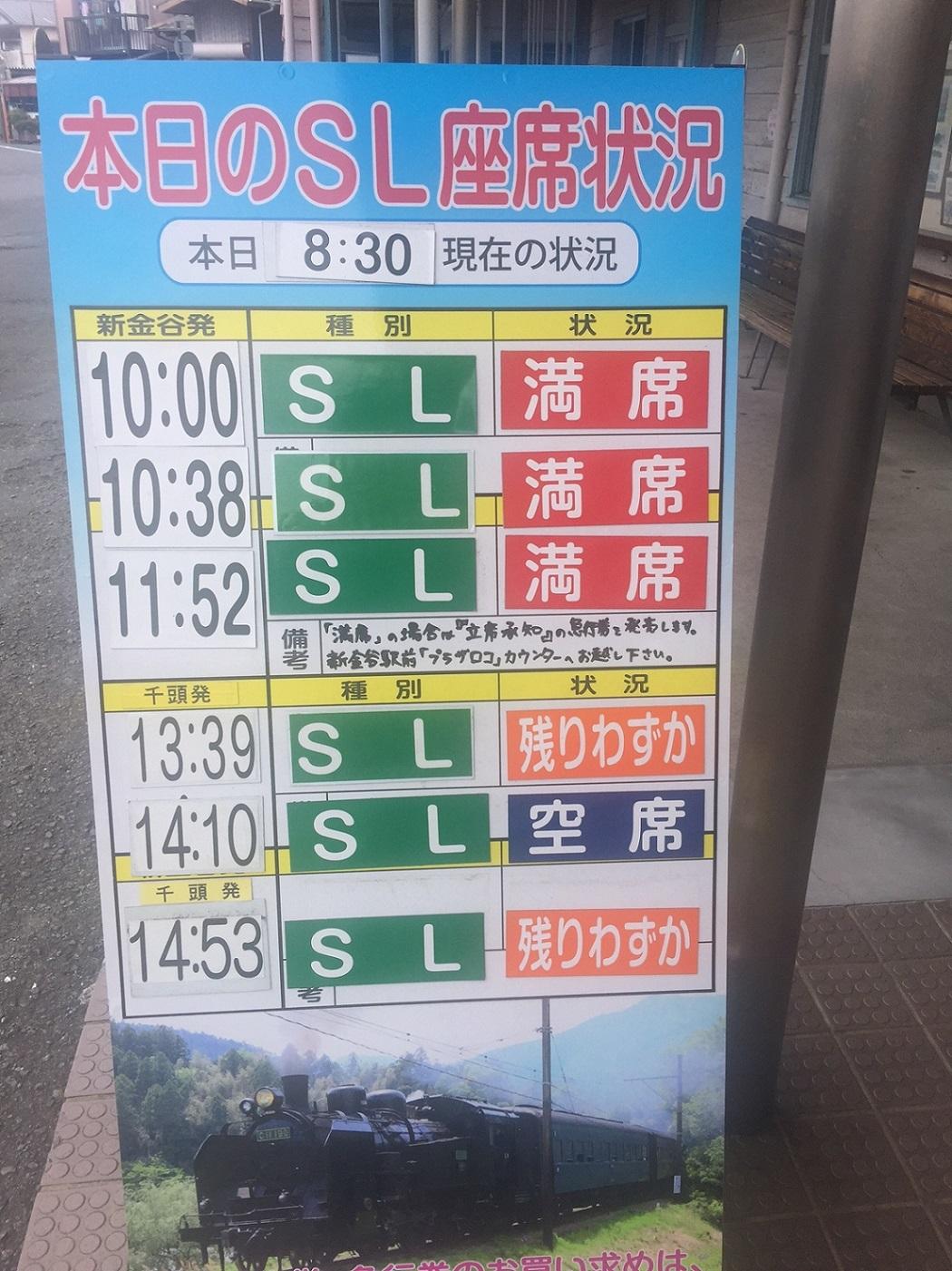 2017ooigawa03.jpg