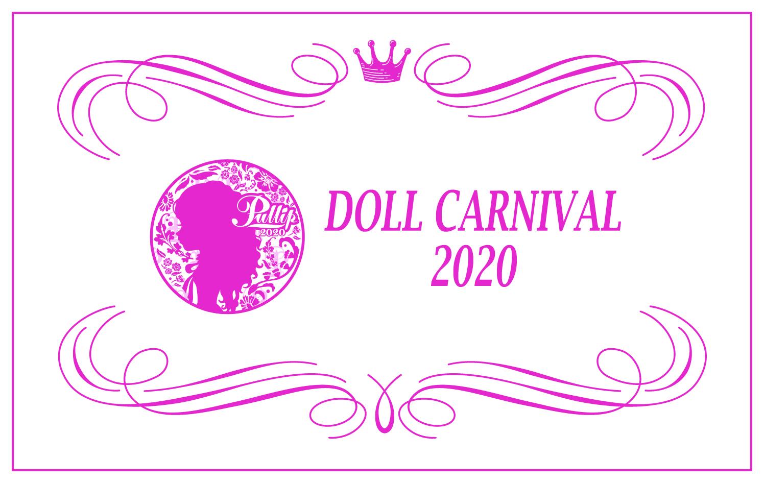 DollCarnival2020banner