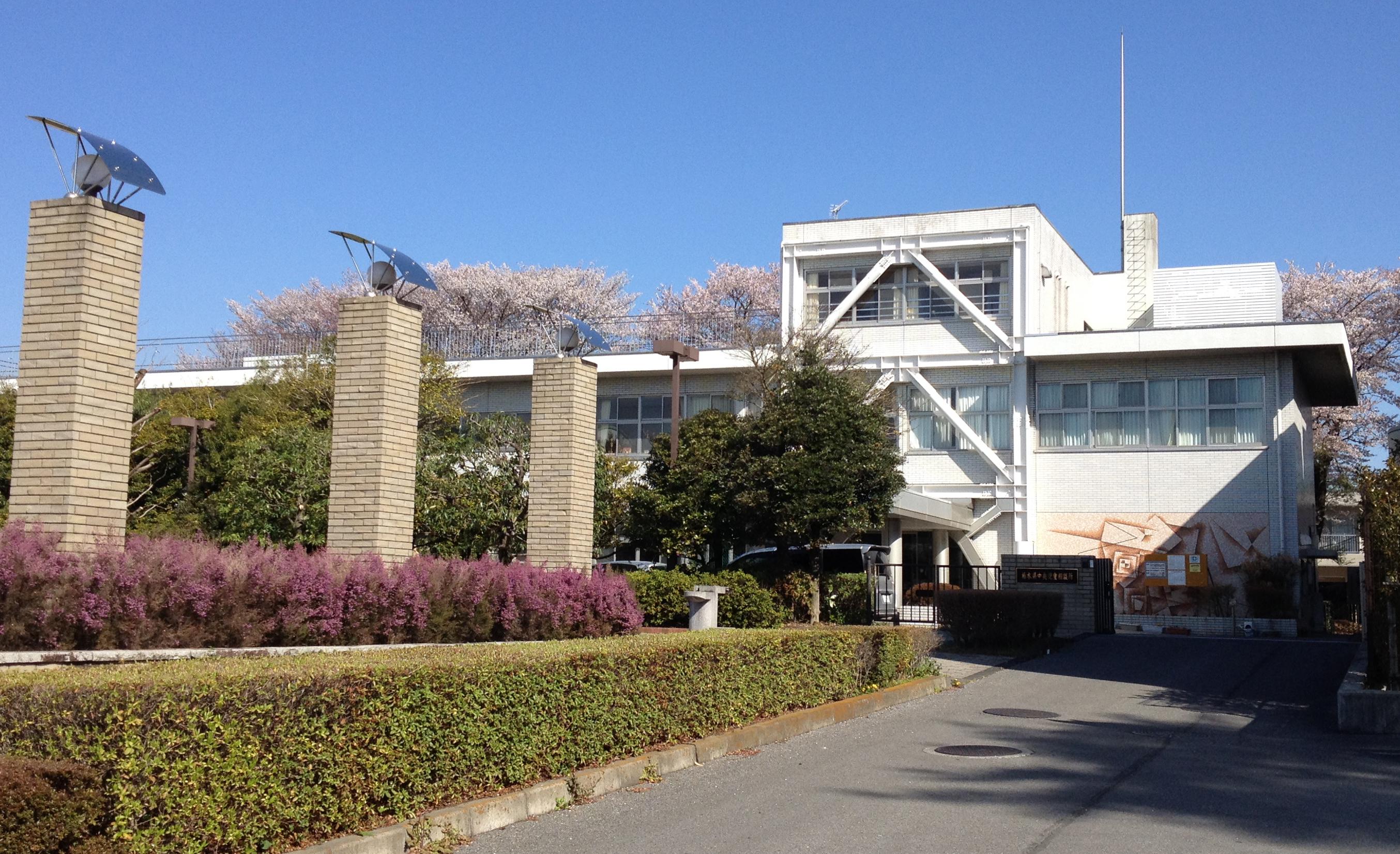 栃木県中央児童相談所