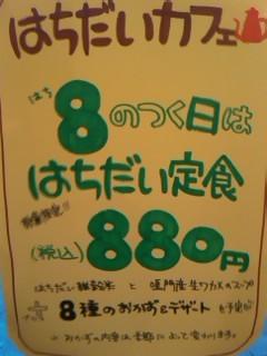 170510_1806-01.jpg