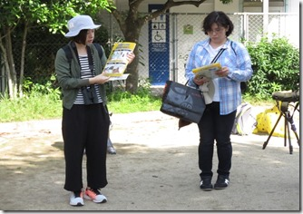 170514001岡県自然環境課