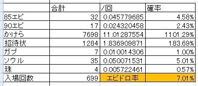 ScreenShot2017_0519_020252640.jpg