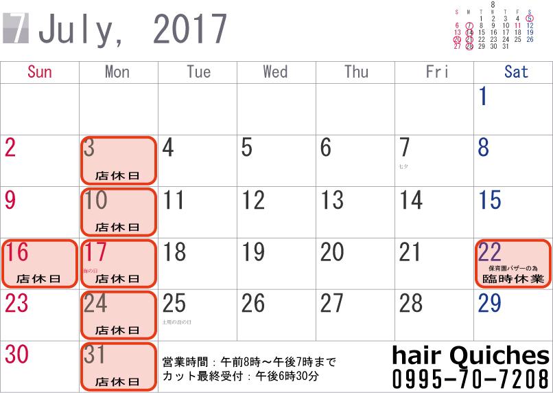 calendar-sim-a4-2017-7.jpg