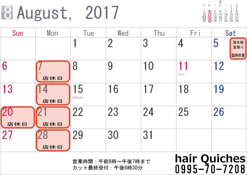 calendar-sim-a4-2017-8.jpg