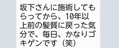 26_20170504025921c28.jpg