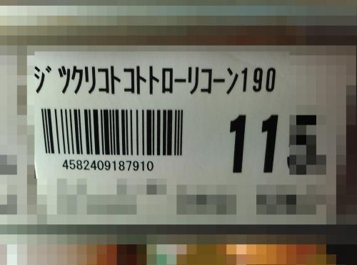 2018110201.jpg