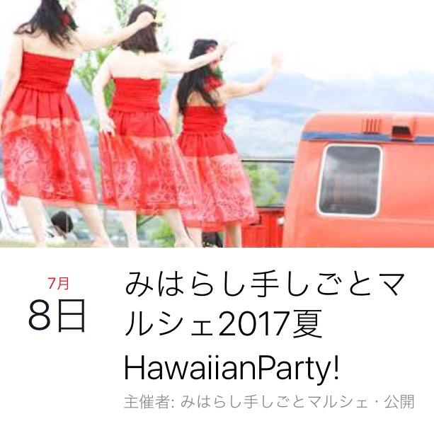 fc2blog_201706302102384a2.jpg